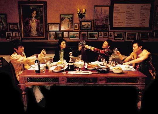 Jiang Hu (2004)