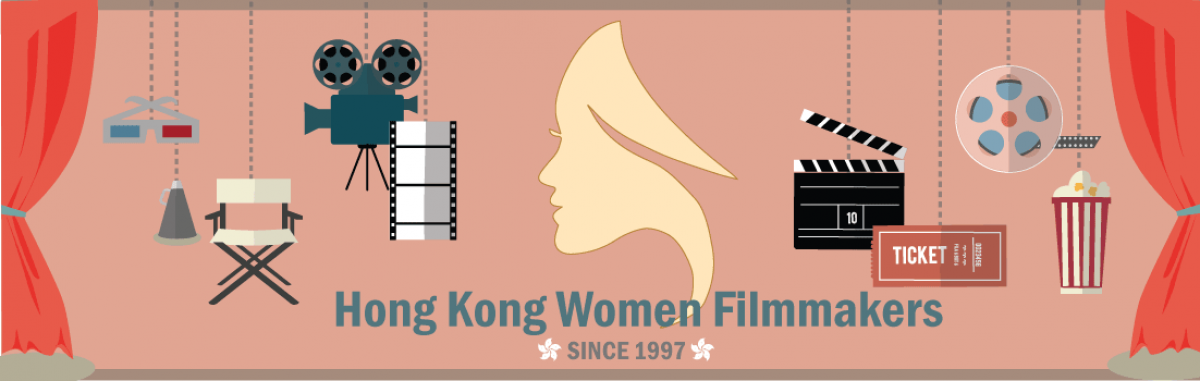 Hong Kong Women Filmmakers